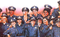 Police Academy Movie Poster